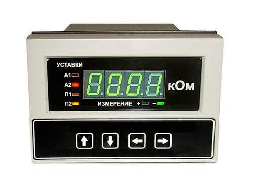 Мегаомметр цифровой ЦМ1628.1
