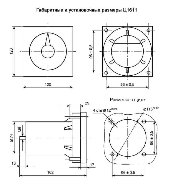 Вольтметры переменного тока Ц 1611