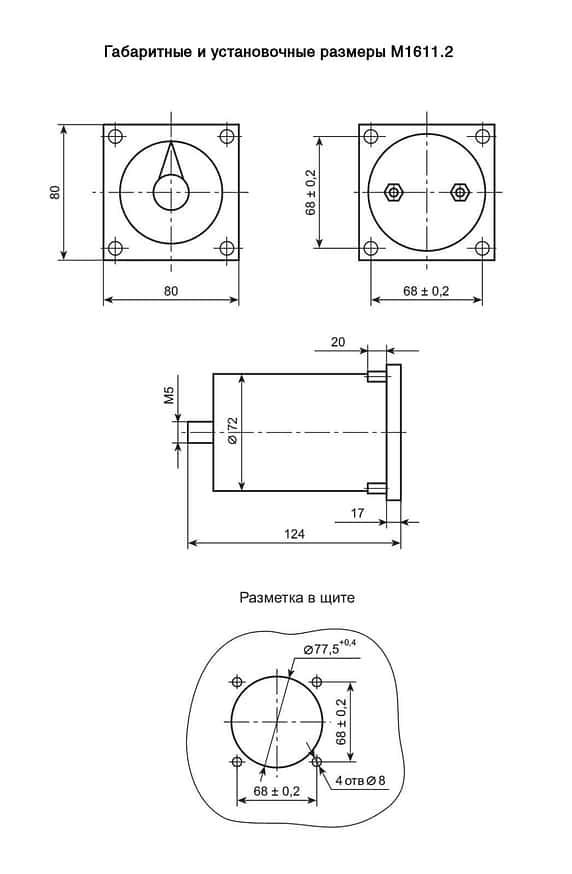 Амперметры и Вольтметры для сетей постоянного и пульсирующего тока М1611.2 с возможностью подсветки шкалы (циферблата)