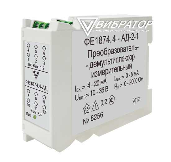 Преобразователи-демультиплексоры измерительные ФЕ1874-АД фото
