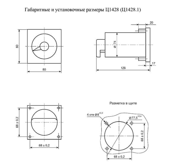 ВАТТМЕТРЫ И ВАРМЕТРЫ Ц1428.1 (Ц1428), Ц1628.1 (Ц1628)