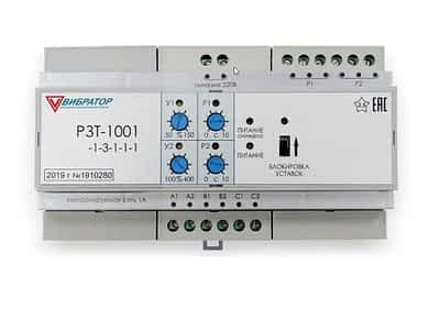 Реле защиты по мощности РЗМ-1001