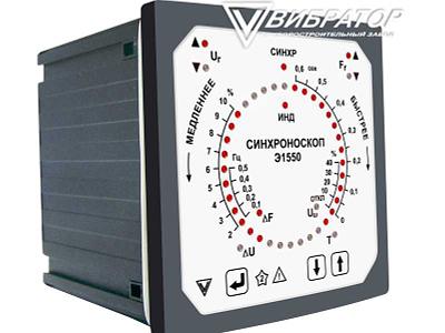 Zavod Vibrator Spb Ru