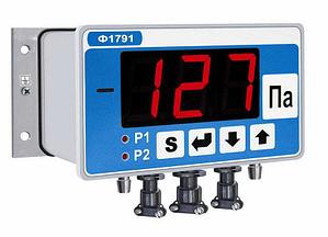 Прибор для измерений давления воздуха. Электронный тягонапоромер Ф1791