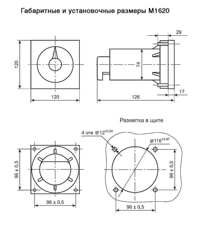 Вольтметры постоянного тока М1620