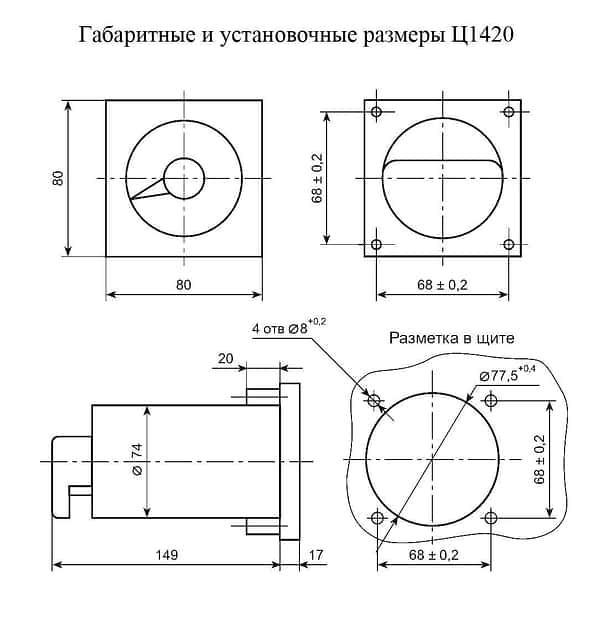 Амперметры вибро- и ударопрочные переменного тока Ц1420.1 (Ц1420)